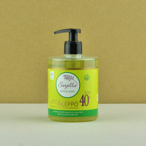 Liquid Aleppo organic soap 40% Sarjilla. Buy now!