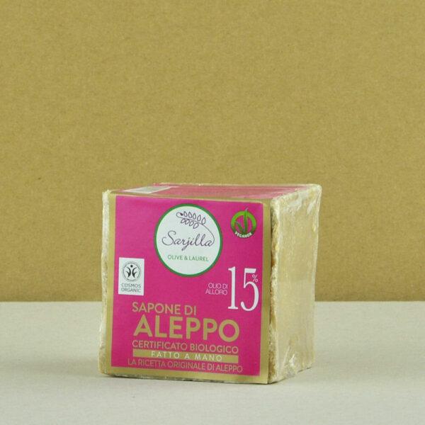 Aleppo solid soap 15% certified organic Sarjilla