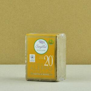 Solid Aleppo organic soap 20% Sarjilla. Buy now!