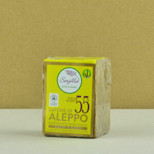 Solid Aleppo organic soap 55% Sarjilla. Buy now!