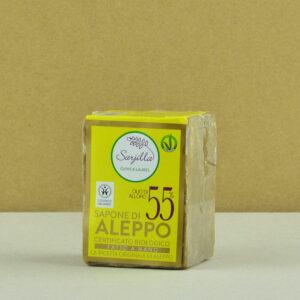 Solid Aleppo organic soap 55% Sarjilla. Buy now!